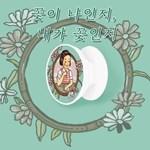 [바른생활] 민트소녀 스마트톡