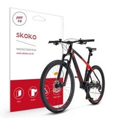 스코코 삼천리 자전거 프레임 PPF 보호필름_(832920)