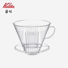 칼리타 104D 드리퍼 - 클리어_(1412193)