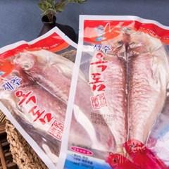 생선계의 명품! 제주 옥돔 세트 1kg(220g x 4~6마리)