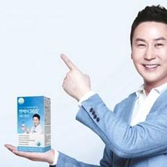 [NK365]엔케이365 멀티비타민 미네랄 1개월분