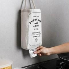 린넨 비닐봉투 보관함 1개