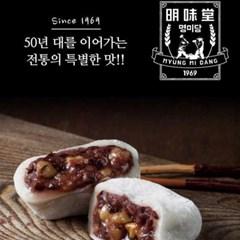 명미당 왕호두 찹쌀떡 12개 1박스