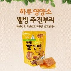 담양한과 꿀건빵 50g*5개입