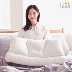 [수면공감]우유베개 라텍스 기능성 경추 베개 (1EA)