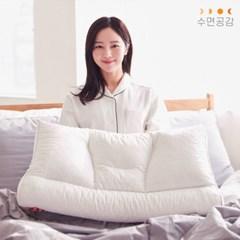 [수면공감] 15일 무료체험 우유베개 라텍스 기능성 경추 베개 (1EA)