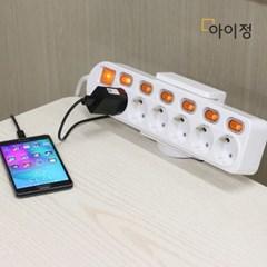 아이정 멀티탭 거치대 클램프 전선정리 화이트 85mm_(2515015)