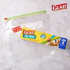 [GLAD] 글래드 집슬라이드 지퍼백_소형/대형