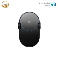 [공식총판] 샤오미 차량용 무선충전 거치대 / 20W