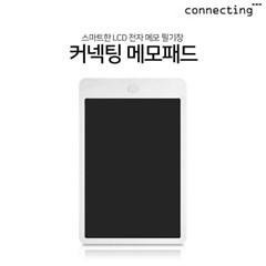 스마트한 LCD 전자 메모 필기장. 커넥팅 메모패드
