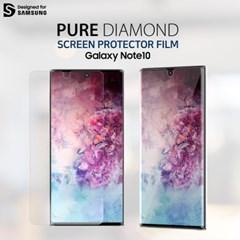 아라리 갤럭시노트10 액정보호필름 PET퓨어 다이아몬드_(2275346)