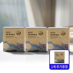 보드리움 천연 수제 비누 리얼 게르마늄 솝 x3+1 무료증정