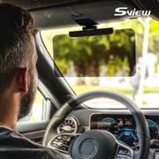 에스뷰 차량용 자외선 차단 썬바이저 운전석 햇밫가리개 추천