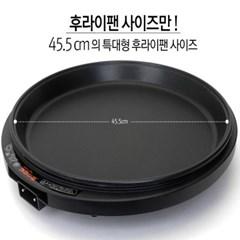 키친아트 대형 원형전기후라이팬_(2480524)