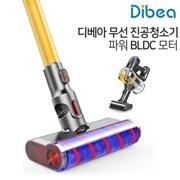 [디베아] 19년형 골드에디션 BLDC모터 무선청소기 BL-PRO10