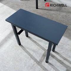 리치웰 엣지 의자