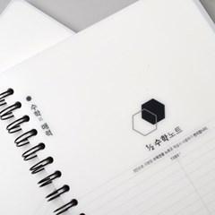 [tobe]두꺼운PP수학노트(2칸)V.2_(302647227)
