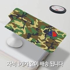 빌도르 자석케이스-군부대시리즈(15보병사단/개구리) Vo_(2131499)