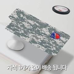 빌도르 자석케이스-군부대시리즈(15보병사단/디지털) Vo_(2131496)