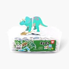 용기형 두조각 자석퍼즐 -공룡