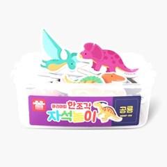 용기형 한조각 자석퍼즐 -공룡