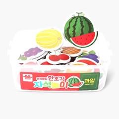 용기형 한조각 자석퍼즐 -과일