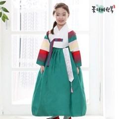 [복주머니 증정] 꽃다비 미르 초록 여아 한복