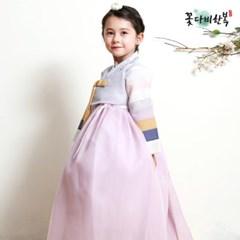 [복주머니 증정] 꽃다비 수빈 분홍 여아 한복
