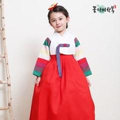 [복주머니 증정] 꽃다비 미르 홍 여아 한복
