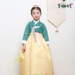 [복주머니 증정] 꽃다비 면옥사 초록 금박 여아 한복