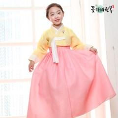 [복주머니 증정] 꽃다비 노랑수방사 여아 한복
