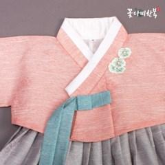 [복주머니 증정] 꽃다비 갈포핑크 여아 한복
