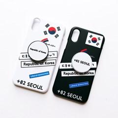 [프롬구원] Repubic of Korea patch 대한민국 하드케이스