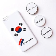 [프롬구원] +82 Seoul 대한민국 스마트톡