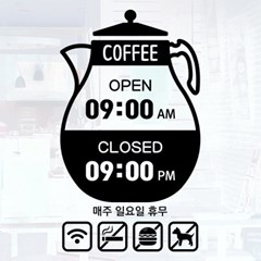 오픈클로즈_073_카페 커피포트 02_(992960)