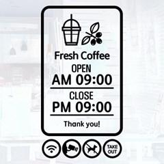 오픈클로즈_079_커피열매 아이스_(992954)