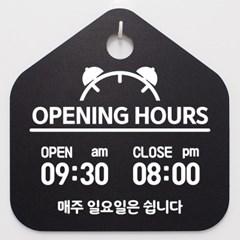 영업시간안내판_002_Opening Hours_(992929)