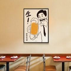 유니크 인테리어 디자인 포스터 M 살아있네 생맥주 식당