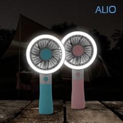 알리오 휴대용 LED선풍기 블링팬_(1070277)