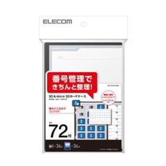 36장 메모리카드 보관 케이스 블랙_(950596)