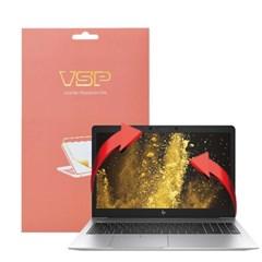 뷰에스피 HP 엘리트북 850 G6 올레포빅+전신 외부보호필름 각1매