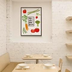 유니크 인테리어 디자인 포스터 M 먹는것도 운동입니다 다이어트