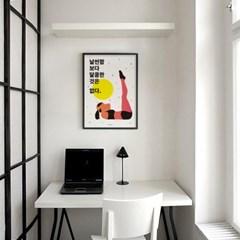 유니크 인테리어 디자인 포스터 M 날씬함이 달콤함이다 다이어트