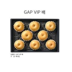 [GAP인증] VIP배세트