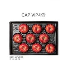 [GAP인증] VIP사과세트