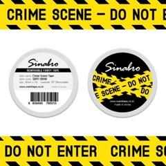 [팬시테이프] Crime Scene Tape