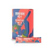 [라이프글램] 뱀파이어믹스 1박스