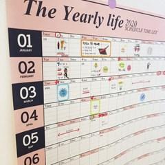 아이씨엘  포스터 캘린더 2020 - 핑크