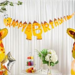 생일 캐릭터가랜드 HAPPY BIRTHDAY [기린]_(11812111)