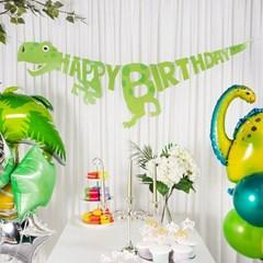 생일 캐릭터가랜드 HAPPY BIRTHDAY [공룡]_(11812112)